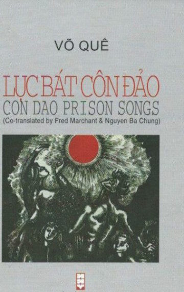 Con Dao Prison Songs of Vo Que