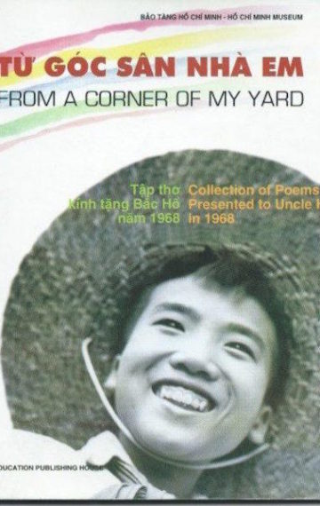 From a Corner of My Yard: Poems of Tran Dang Khoa